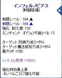 12-2-5.jpg