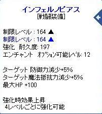 12-2-6.jpg