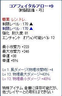 12-2-9.jpg