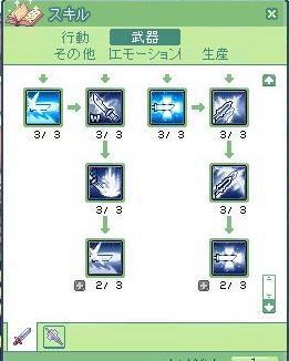 7-20-2.jpg