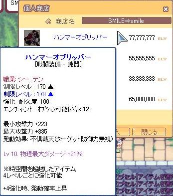 8-25-1.jpg