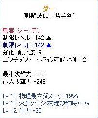 9-20-2.jpg