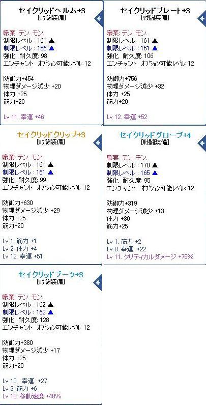 9-24-3.jpg