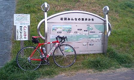 20070217102.jpg