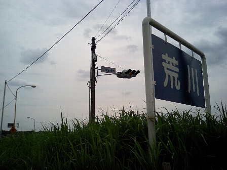 2007060902.jpg
