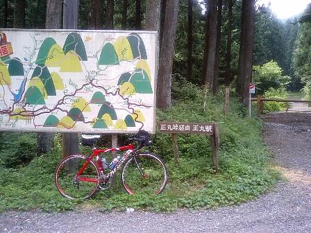 2007080505.jpg