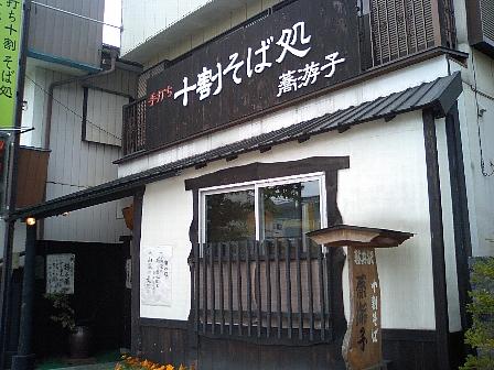 2007081609.jpg
