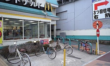 2008011404.jpg