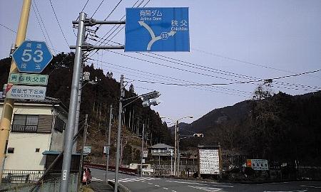 2008022610.jpg