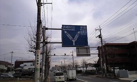 2008022621.jpg