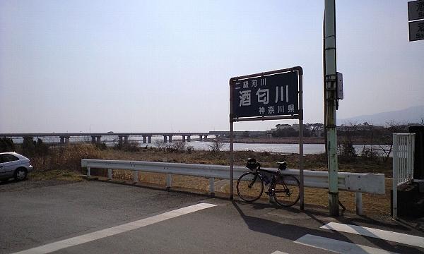 2008030106.jpg