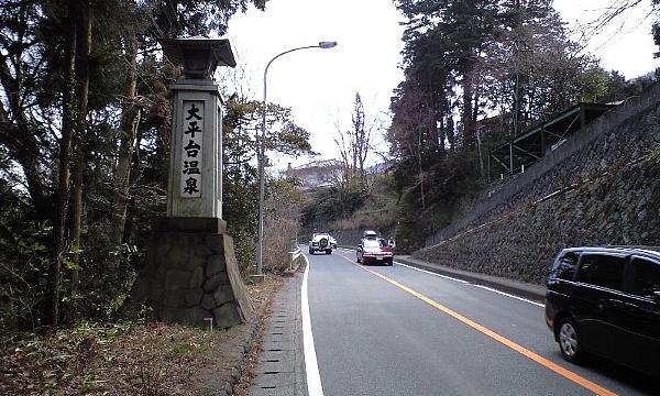 2008030109.jpg