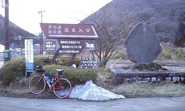 2008030114.jpg