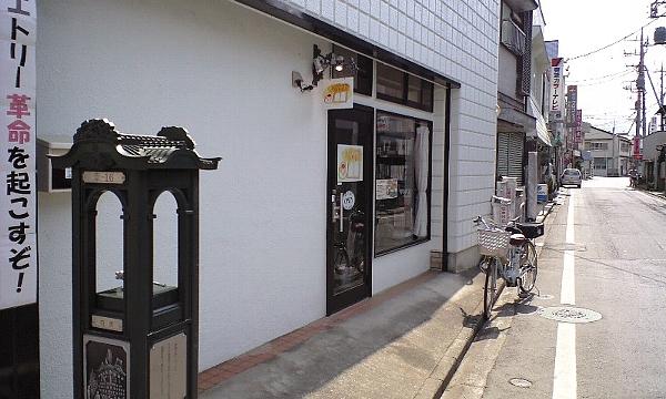 2008031812.jpg