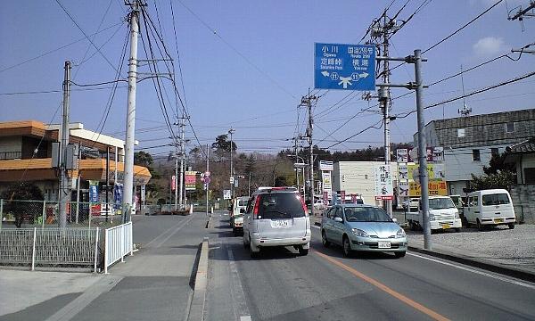 2008031819.jpg