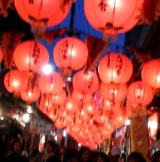 中華街提灯