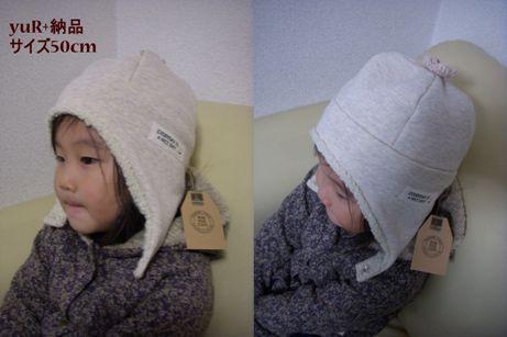 帽子50cm