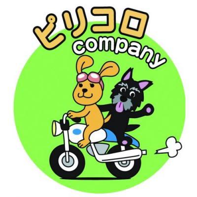 繝斐Μ繧ウ繝ュ,1_convert_20090417120902