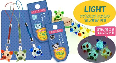 item_pgsl1.jpg