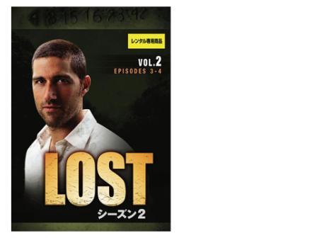 LOST2-3.jpg
