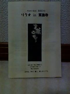 20050410231801