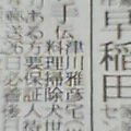 20060619095121