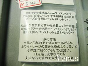 ☆商品サンプル01☆