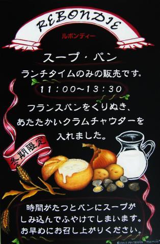 022_20091204215518.jpg