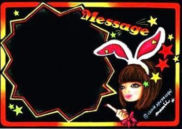 neisi021_convert_20090930214215_20090930215027.jpg
