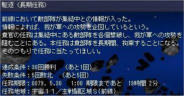 neta_060530_01.jpg