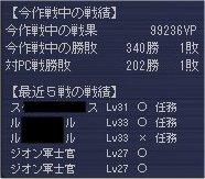neta_060530_05.jpg