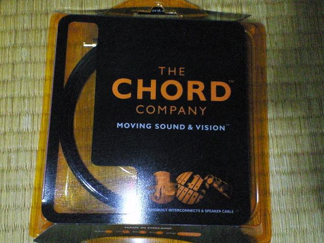 CHORD_PRODAC_Pro
