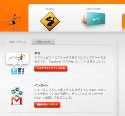 th_スクリーンショット(2009-10-18 10.18.46)