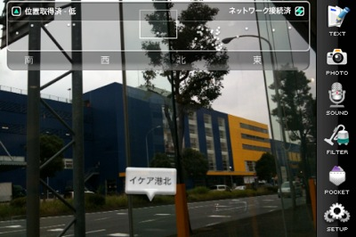 th_IMG_0434.jpg
