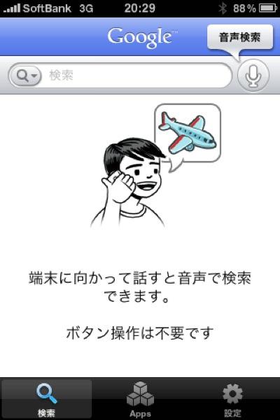 th_IMG_0575.jpg