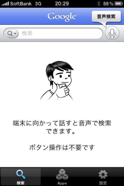 th_IMG_0577.jpg