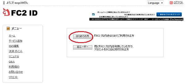 Infoseek-mail8
