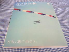 200605081.jpeg