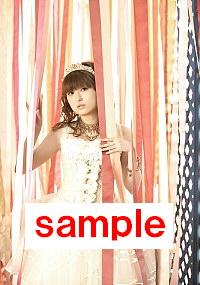 080202_yukari.jpg