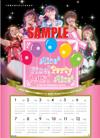 DVD_kibm161_t.jpg