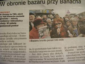 ポーランド 市場