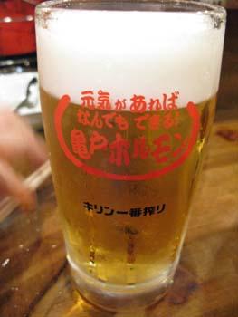 焼肉 ビール