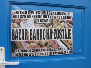ポスター ポーランド