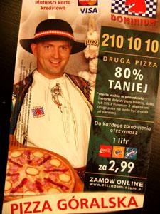 ポーランド ピザ