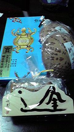 2008_0418洋菓子フェスタ20080082