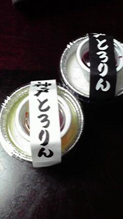2008_0418洋菓子フェスタ20080083