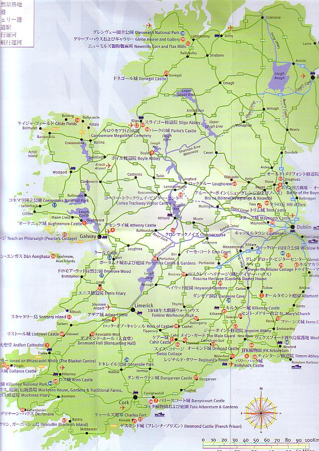 アイルランド地図