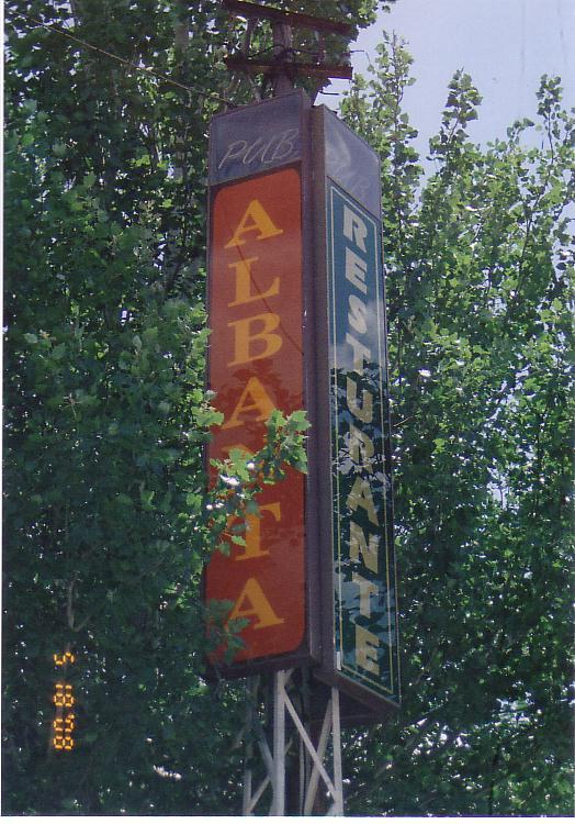 アルハンブラ・昼食のレストラン