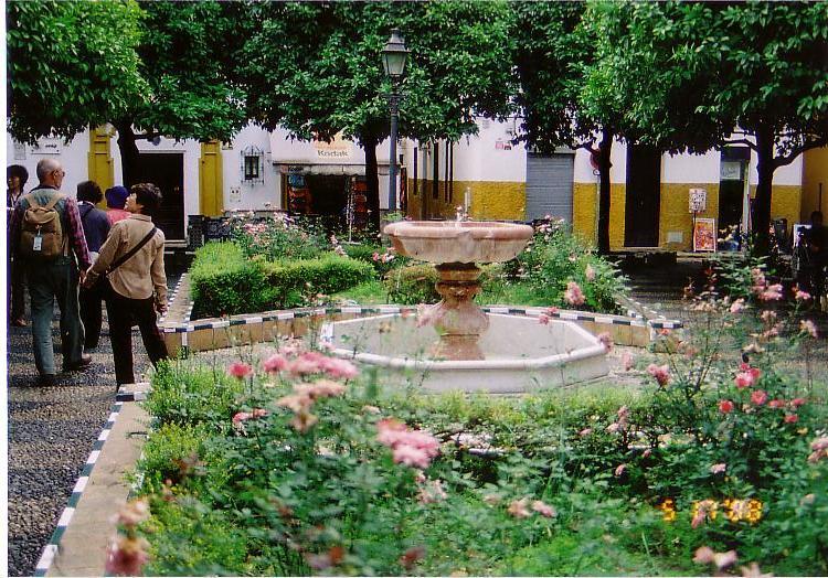 セビリア中庭
