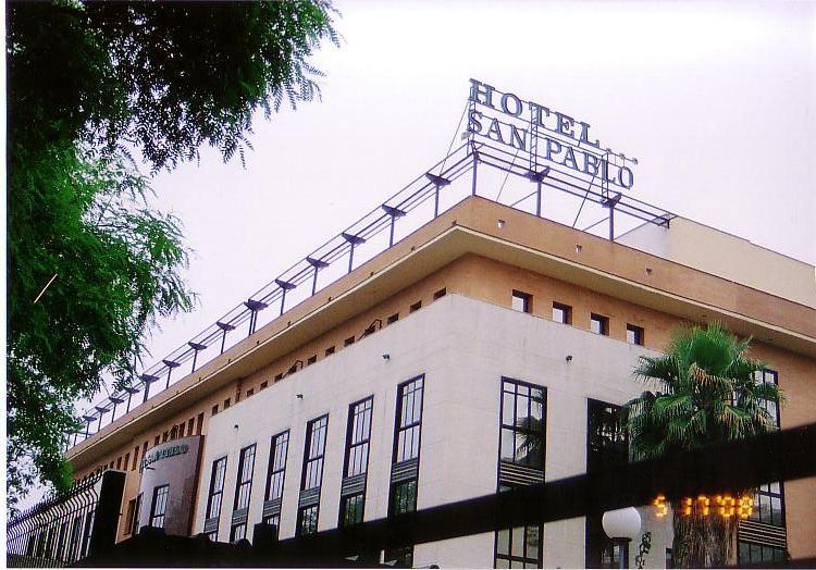 ホテル・サンパブロ